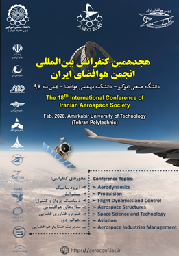Aerospace engineering conference